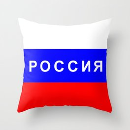 russia country flag cyrillic name text Throw Pillow