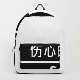 Vaporwave Sad Aesthetic product Gift Emotional Japanese design Backpack