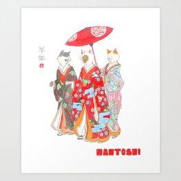 Nantoshi Art Print