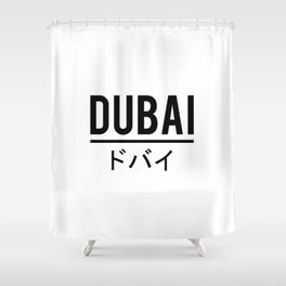Dubai In Japanese Shower Curtain