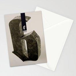 Blackletter Stationery Cards