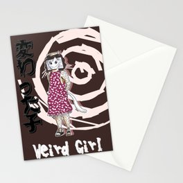 変わった子 Weird Girl Stationery Cards