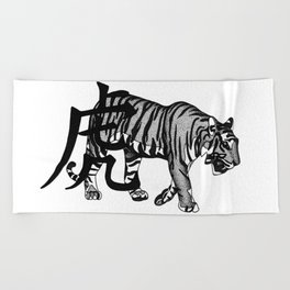 Year of the Tiger Beach Towel