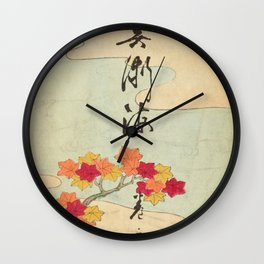 Vintage Japanese Maple Leaf and River Print Wall Clock