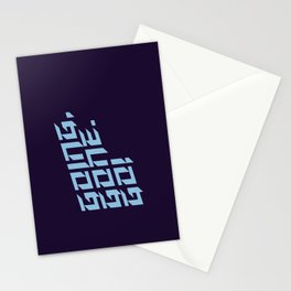 Going, Gone. Go! Stationery Cards