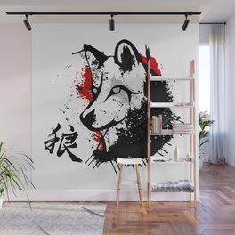 Wolf Okami Wall Mural