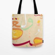 Love & passion  Tote Bag
