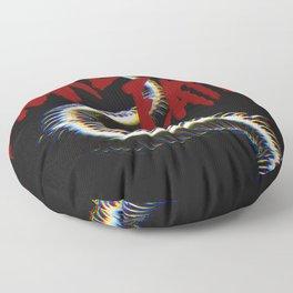 Snake Eater Floor Pillow