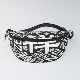 Zen Symbol and word pattern black and white Fanny Pack