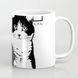NANI? sitting cat Coffee Mug