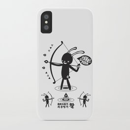 SORRY I MUST LIVE - DUEL 2 VER B ULTIMATE WEAPON ARROW  iPhone Case