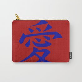 The word LOVE in Japanese Kanji Script - LOVE in an Asian / Oriental style writing. Blue on Red Carry-All Pouch