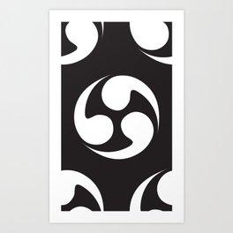 Japanese curve Art Print