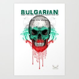 To The Core Collection: Bulgaria Art Print