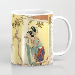 """Folk tale """"1001 Nights"""" by Virginia Sterrett Coffee Mug"""