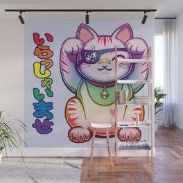 Maneki Neko Jack Wall Mural