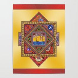 Meditation on Serenity (gradient gold) Poster