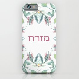 Mizrach Hebrew Praying Direction Watercolor Judaica Art iPhone Case