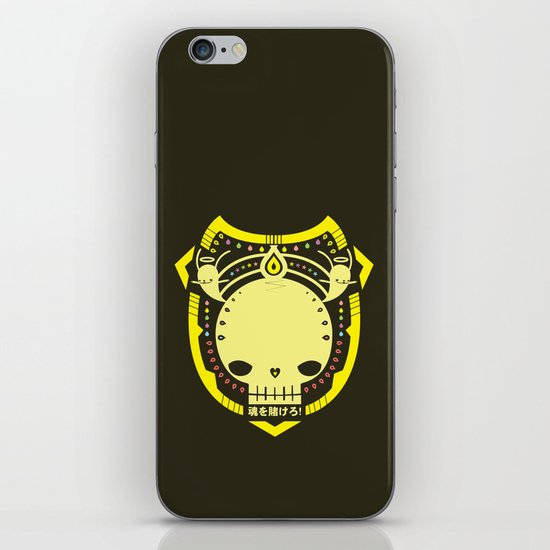 防牌 SHIELD iPhone & iPod Skin
