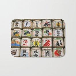 Sake barrels Bath Mat