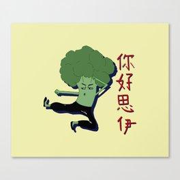 Kickbroccoli Canvas Print