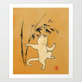 Tai Chi Cat 03 Art Print