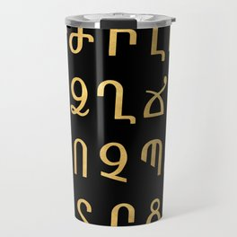 ARMENIAN ALPHABET - Black and Gold Travel Mug