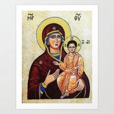 Mary, Mother of Jesus Art Print