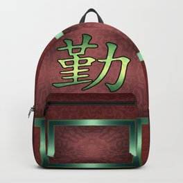 """Diligence"" Chinese Calligraphy on Celtic Cross Backpack"