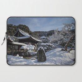 Kyoto Winter 2015 V (Kodaiji)  Laptop Sleeve