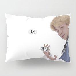 Jimin Meme Pillow Sham
