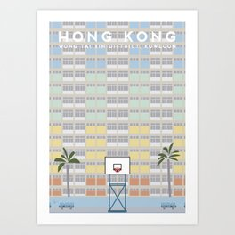 Wong Tai Sin District, Kowloon, Hong Kong Travel Poster Art Print