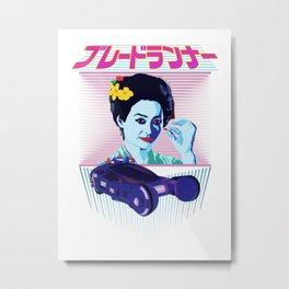 Blade Runner. Japanese Metal Print