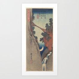 Bow Moon, Hiroshige Art Print