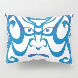 Shibaraku - a Kabuki Portrait Pillow Sham