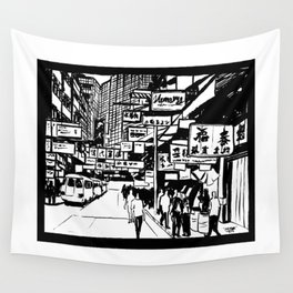 Hong Kong Wall Tapestry