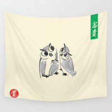 Owl - Kyu Tae Kim Wall Tapestry