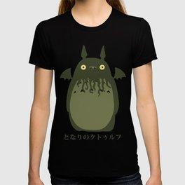 My Neighbor Cthulhu T-shirt