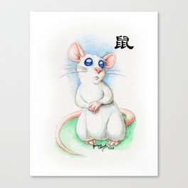 Chinese Zodiac Year of the Rat Canvas Print