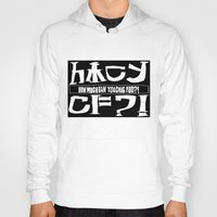 cowboy bebop Hoodies featuring Chuggalo Bebop by How Much Can You Chug Foo?!