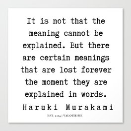 53   |  Haruki Murakami Quotes | 190811 Canvas Print