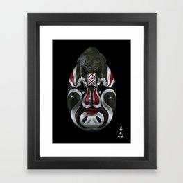 Five Deadly Venoms Toad Mask Framed Art Print