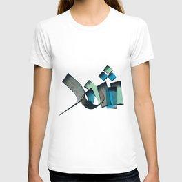 Shahad T-shirt