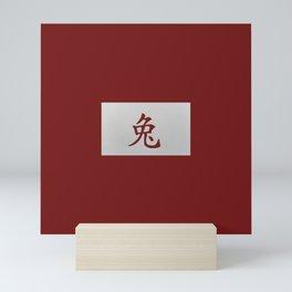 Chinese zodiac sign Rabbit red Mini Art Print