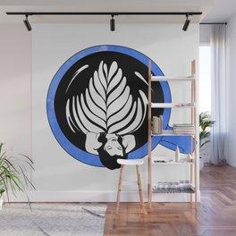 Morning coffee Wall Mural