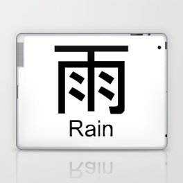 Rain Japanese Writing Logo Icon Laptop & iPad Skin
