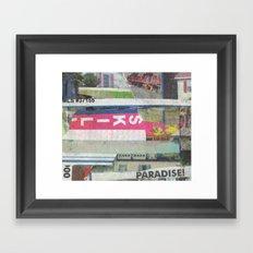 paradise! Framed Art Print