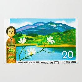 1972 JAPAN National Parks Rug