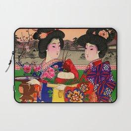 Two Geishas Laptop Sleeve
