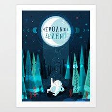 :::Happy bringer moon::: Art Print